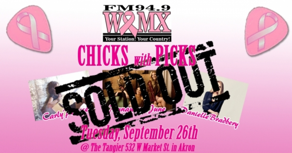 WQMX Chicks with Picks 2017 - SOLD OUT!